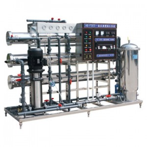 Pros and cons of reverse osmosis water purification systems