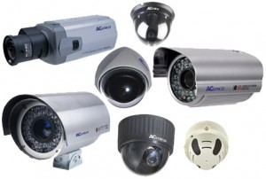 Home Security, Brief review of outdoor home security cameras
