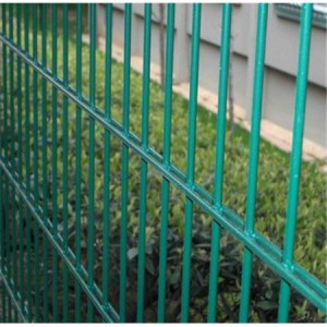 Options for double wired fences